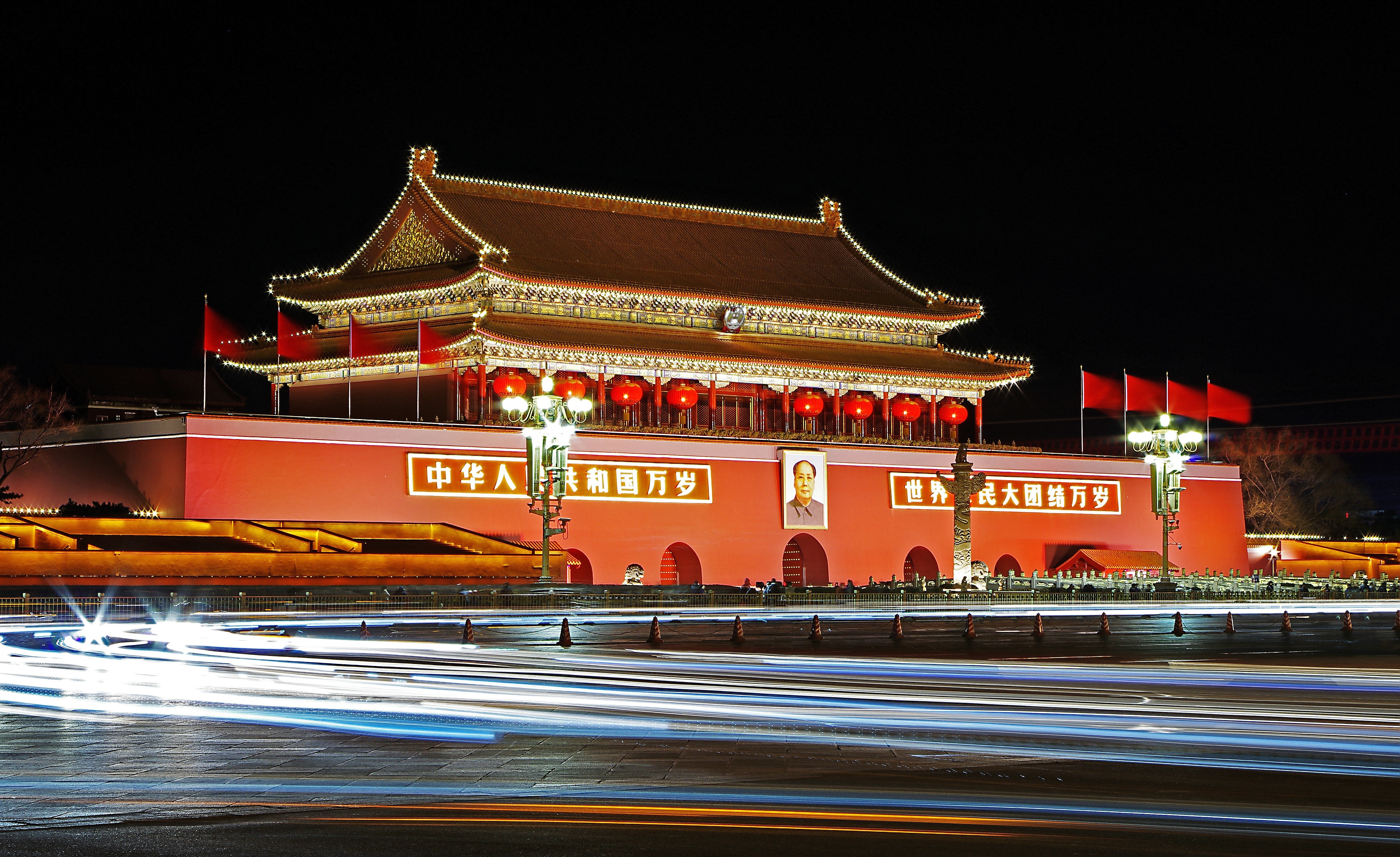 Securing Effective IP Protection in China.jpg